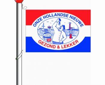 ZE ZIJN ER WEER !!  HOLLANDSE NIEUWE HARING